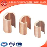 Buy cheap C Type Wire Cable Clips from wholesalers