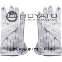 China ESD Anti Static Gloves White Two Sided Striated Gloves For PCB Board Manufacturing wholesale