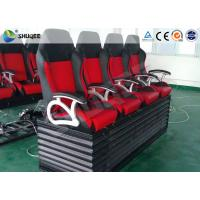China Motion Chair 5D Movie Theater Equipment With Special Environmental Effects wholesale