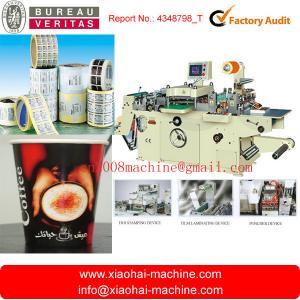 China Full Automatic Label Flexo Printing Machine With Flat To Flat Platen MQ Series on sale