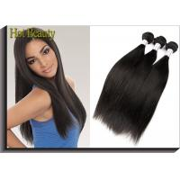 Buy cheap Grade 6A Full Ends Virgin Peruvian Hair Extentions Silk Straight from wholesalers