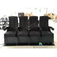 China 4D Cinema System Imax Movie Theater with Motion Chair 4 Seats wholesale