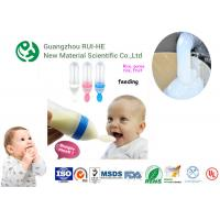 China High Transparent Liquid Silicone Rubber For Baby Nipple LSR 6250-50 Shore A 50 High Rebound wholesale