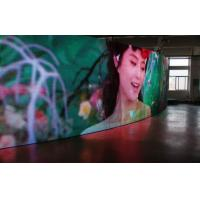 China Water Proof Super Soft Rental Led Display 8000 Nits For Theater wholesale