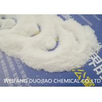 China ISO Certicate Sodium Metabisulfite Na2s2o5 For Cotton Wool Making Bleaching Agent on sale