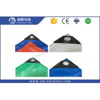 Buy cheap PE Laminated Tent Green Tarpaulin Sheet , Plastic Heavy Duty Tarpaulin Sheet from wholesalers