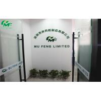 Shenzhen Mufeng Paper Limited