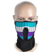 Buy cheap Ledes led mask Music LED/EL party  mask with sound active and Luminous Light for Men and woman  DJ funny mask from wholesalers
