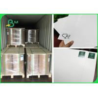 China SBS C1S Ivory Paper Rolls 12PT 14PT For Book Covers Width 630mm 900mm wholesale