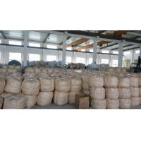 YANGZHOU GIANT ROPE CO., LTD
