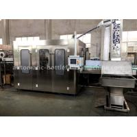 4000 - 6000 BPH Capacity Bottle Filling Machine , Rinsing Filling Capping Machine 2450*1800*2200mm