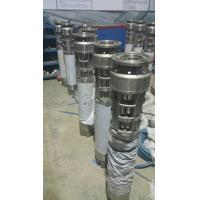 China High Head Submersible Borehole Pumps With Large Flow Rate OEM / ODM Acceptable wholesale