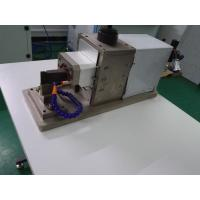 China Industrial Electric Ultrasonic Aluminium Welding Machine Built-In Protection Circuit 24 Khz wholesale