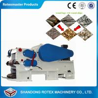 China Factory supply drum wood chipper wood chip machine with high quality on sale