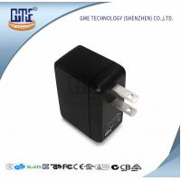 China Phone Universal Electrical Adapters , AC DC Wall Power Adapter US Plug wholesale