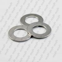 China N35 Ring Neodymium Magnets, Comes with Nickel Coating wholesale