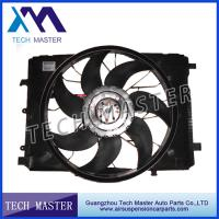 China OEM 2045000293 Auto Engine Radiator Cooling Fan DC 12V Assembly Mercedes W204 W212 wholesale