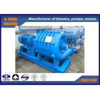 China 3000m3/h Centrifugal Aeration Blowers Water Treatment , Chemical Gas wholesale