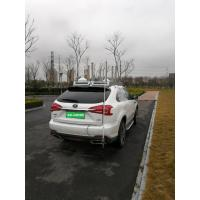 China Wireless Signal Vehicle Mounted Jammer With 300m Long Jamming Distance wholesale