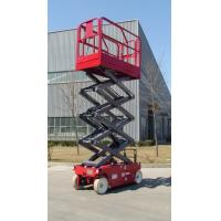 China self-propelled scissor lift on sale