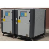 China Low Temperature Carrier Air Cooled Water Chiller System with Dual Compressor CE wholesale