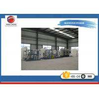 China Electric Industrial Water Treatment Systems 0.75KW 1T ~3 0T PLC Control 1000L / h wholesale