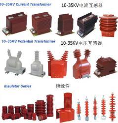 Volmet Electricity Technology Co.,Ltd