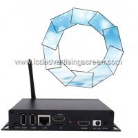 China MBOX-P1 Tv Box Android Player Played Separately Or Combination wholesale