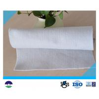 China Custom Convenient FNG500 Geotextile Drainage Fabric Light Weight wholesale