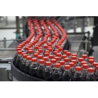 Buy cheap DCGF series carbonated drinks filling line machine for PET bottles from wholesalers