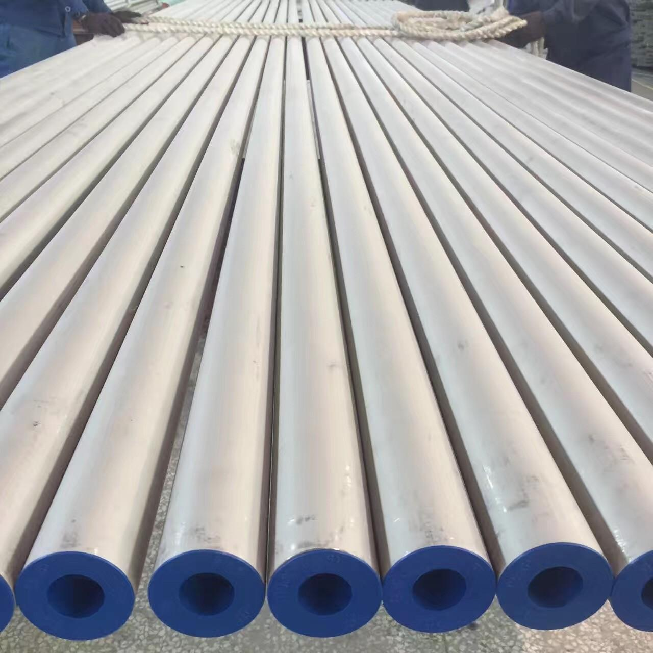 China Stainless Steel Seamless Pipe, EN 10216-5 TC 1 D3/T3 1.4301 (TP304/304L), 1.4404, 1.4571 wholesale