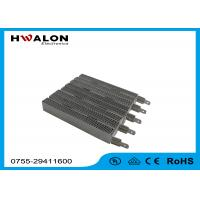 China Square Size PTC Air Heater Heating Resistor With Terminal For Hand Dryer wholesale