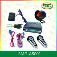 China SMG-AS001 Built-in central door lock module car alarm system wholesale