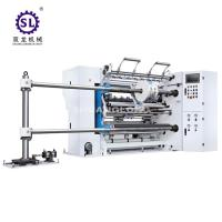 Quality 300m Speed Automatic Slitting Machine for Paper Plastic Film and Aluminum Foil for sale