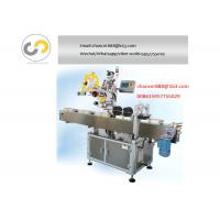 China Automatic egg carton sticker labeling machine, egg box labeler machine wholesale