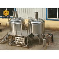 China 0.55kw Raker Small Brewery Equipment , 500L Mini Micro Brewing Systems wholesale