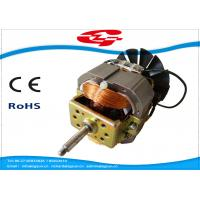 China High torque HC7625 AC Single Phase Universal Motor with carbon Brush For Kitchen Appliance wholesale