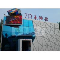 China Reality Interaction Mobile 7d Theater With HD Projectors , Professional Audio wholesale