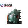 Buy cheap 8/6E AH Heavy Duty Slurry Pump For Mining , Warman Slurry Pump from wholesalers