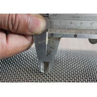 China 1 - 200 Mesh Fine 316 Stainless Steel Mesh , Stainless Steel Fine Mesh Screen Corrosion Resistance wholesale