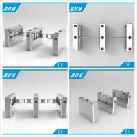 China Automatic Swing Barrier Gate With 24V Direct Current Brush Motor Used In Bus Station wholesale