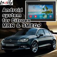 Buy cheap Android GPS navigation box video interface for Citroen (MRN) , Car GPS Navigation System product