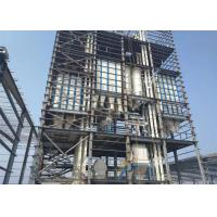China 8-12t/h Complete Auto Batching Animal Feed Pellet Production Line on sale