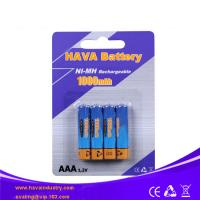 China NiMH Rechargeable Battery AAA1000mAh 1.2V Ready to Use wholesale