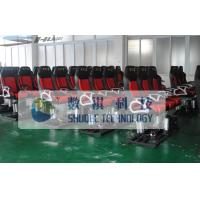 China 4D Motion Movie Theater Chair With Hydraulic Control System wholesale