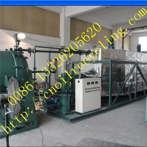 Quality ZSC-1waste black motor,car,ship,truck engine oil regeneration machine/plant/equipment for sale