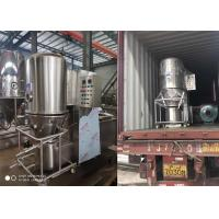China Granule & Powder Fluid Bed Dryer In Pharmaceutical , Fluidized Bed Processor Easy To Operate wholesale