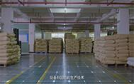 Guangzhou CARDLO Biotechnology Co.,Ltd.