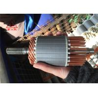 China Rotor Electric Motor Commutator Armature 500W / 1.6KW / 2.0KW 3000RPM Hydraulic Parts wholesale