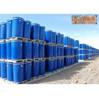 China Steel Drums Cold / Hot Break Tomato Paste Natural Without Preservatives wholesale